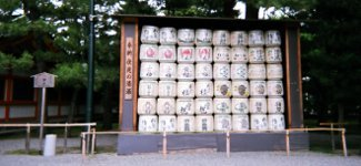 SakeBannerLogo